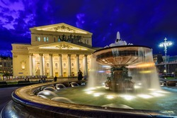 View of Moscow Bolshoi Theatre (Big Theatre) and Fountain in Moscow, Russia. Moscow architecture and landmark, Moscow night cityscape