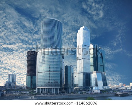 View of Moscow. Moscow-city business center, Russia.