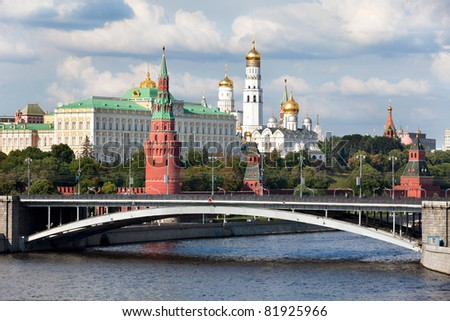 View of Moscow river and Kremlin embankment