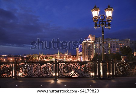 View of Moscow river and Kremlin embankment at the night from Patriarchal Bridge