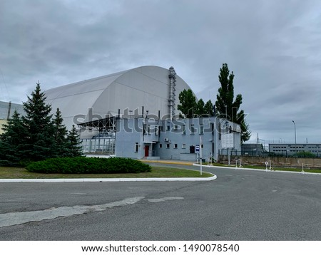 view of new sarcophagus of Chernobyl nuclear power plant