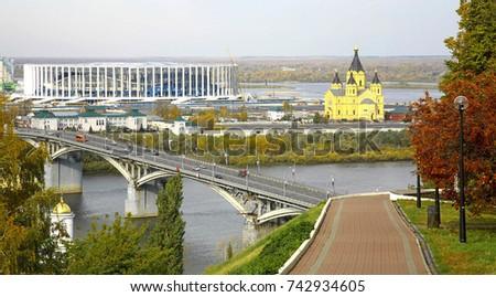 View of Nizhny Novgorod from the embankment  Сток-фото ©