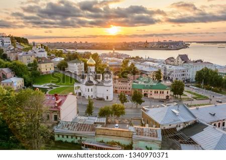 View of Nizhny Novgorod, Russia  Сток-фото ©
