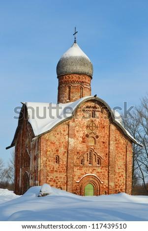 View of old church in Veliky Novgorod.
