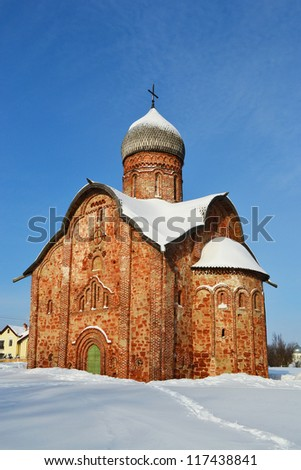 View of old church in Veliky Novgorod, Russia.