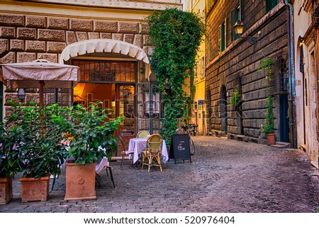 stock photo view of old cozy street in rome italy architecture and landmark of rome postcard of rome 520976404 - Каталог — Фотообои «Улицы, переулки»