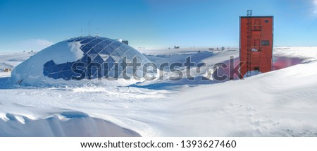 View of old Dome base at American Amundsen-Scott South Pole Station in Antarctica ストックフォト ©