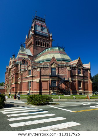 View of one of Harvard University's historic buildings in Cambridge, Massachusetts, USA.