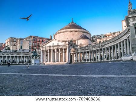 View of Piazza del Plebiscito, Naples,Italy #709408636