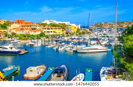 View of Porto Cervo, Italian seaside resort in northern Sardinia, Italy. Centre of Costa Smeralda. One of the most expensive resorts in the world. #1476442055