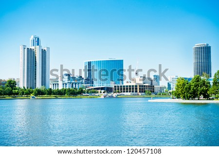 View of quay wharf embankment Yekaterinburg City.