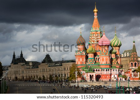 View of Saint Basil's Cathedral and Vasilevsky descent in Moscow, Russia