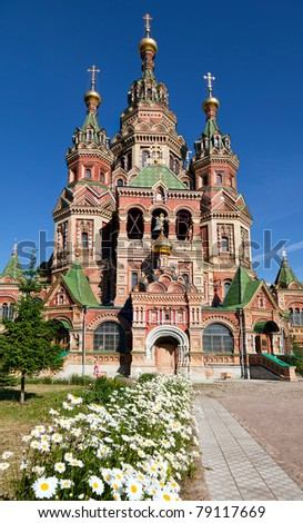 View of Saint Peter and Paul's orthodox church in the Russian city of Peterhof near St. Petersburg, Russia