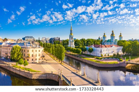 View of Saint Petersburg on a Sunny summer day. Russia. The architectural ensemble of the St. Nicholas naval Cathedral. Rivers Of St. Petersburg. Churches Of St. Petersburg. Orthodox church.  Stock photo ©