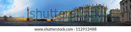 View of Saint Petersburg. Panorama of  Palace Square