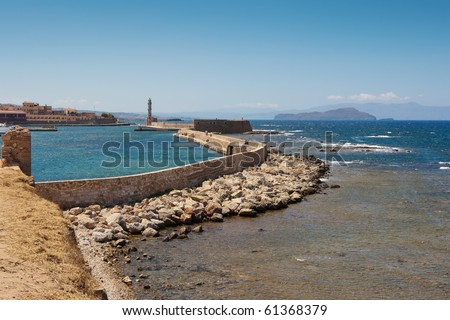 View of sea and Chania harbor. Crete, Greece - stock photo