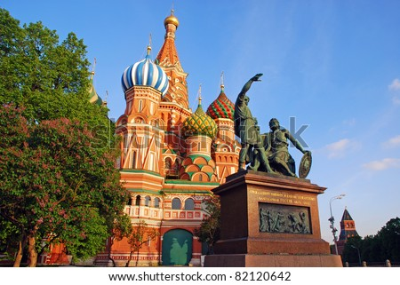 View of St Basil's Cathedral, the famous and iconic cathedral on Red Square in Moscow ( Russia) with The Minin and Pojarsky monument.
