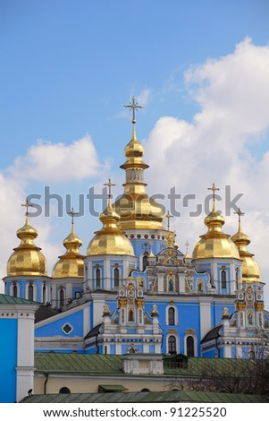 View of St. Michael's cathedral in Kiev, Ukraine