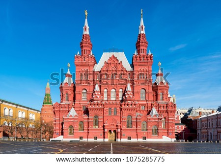 View of State Historical Museum on Red Square in Moscow, Russia #1075285775