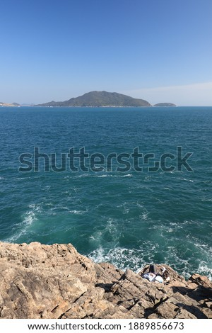 View of Tathong Channel (Nam Tong Hoi Hap) and Tung Lung Chau from Cape Collinson (Hak Kok Tau), Hong Kong Stok fotoğraf ©
