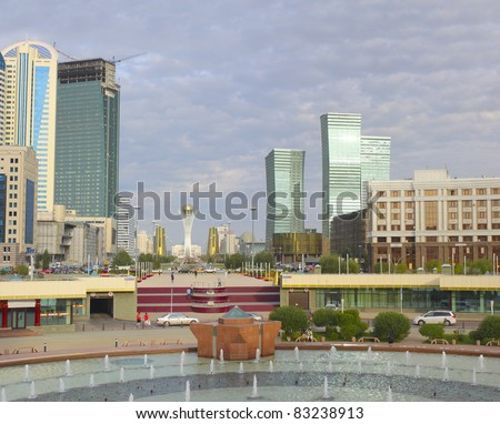 View of the administrative and cultural center of Astana