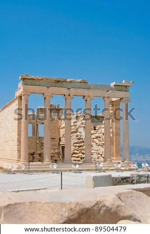 View of the ancient columns of Acropolis of Athens, Greece.