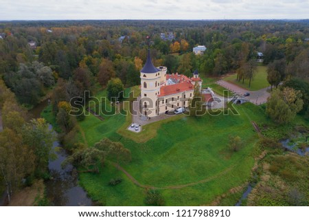 View of the Bip Castle on a gloomy October day (aerial photography). Pavlovsk, outskirts of St. Petersburg, Russia