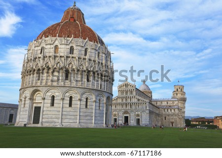 View of the Cathedral, Baptistery and Leaning Tower