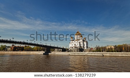 view of the Cathedral of Christ the Savior in Moscow
