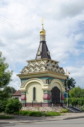 View of the Chapel Tsar Calvary in Kostroma Russia