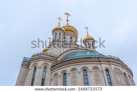 View of the christian orthodox church of the Sretensky Monastery in Moscow, Russia. New Martyrs and Confessors of the Russia cathedral