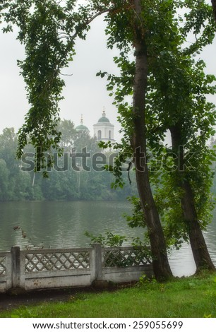 View of the Church of Descent of Holy spirit in the fog in the  Kishtim, Chelyabinsk region, Russia