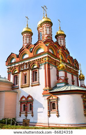 View of the Church of St. Nicholas in downtown of Moscow near Kremlin, Russia