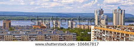 View of the city from a height. Samara, a city on the Volga River. City summer landscape.