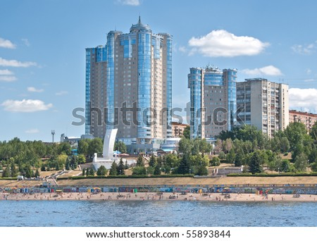 View of the city of Samara in the Volga River