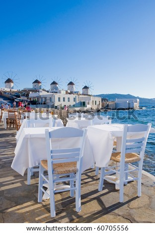 View of the famous windmills of Mykonos from the restaurant at the Little Venice...