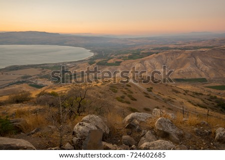 View of the Golan Heights with Nachal (stream) Samach and the northern part of the Sea of Galilee (the Kinneret lake), at sunset, Northern Israel