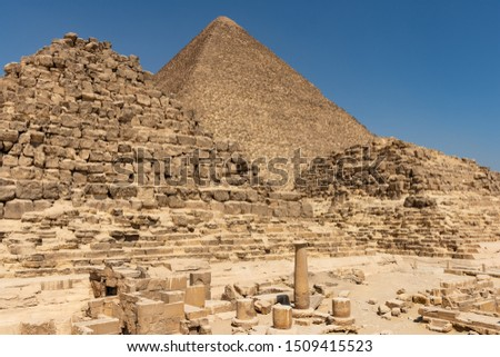 View of The Great Pyramid of Giza ( Pyramid of Khufu or the Pyramid of Cheops)  the oldest and largest of the three pyramids in the Giza pyramid complex from Eastern cemetery