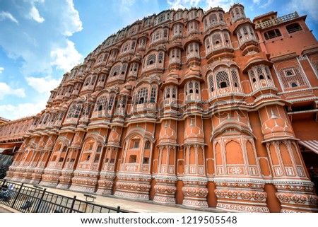 View of the Hawa Mahal or Palace of Winds, one of the most photographed building façade in the world and a landmark in the Jaipur City Palace, Rajasthan, India. #1219505548
