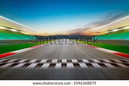 View of the infinity empty asphalt international race track .Night scene . #1046368879