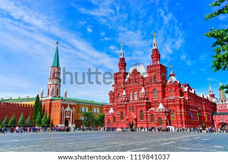 View of the Kremlin and State Historical Museum on Red Square in Moscow. #1119841037