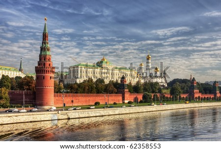 view of the Kremlin Embankment and Moscow cathedrals