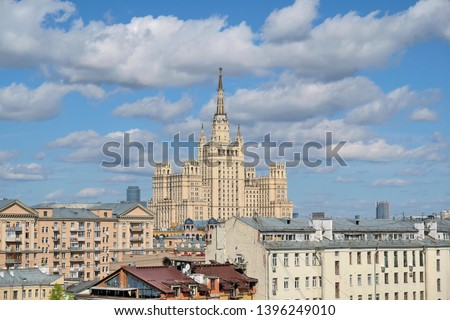 View of the Kudrinskaya Square Building in Moscow. This skyscraper is part of a group of seven skyscrapers (Seven sisters) designed in the Stalinist style. #1396249010