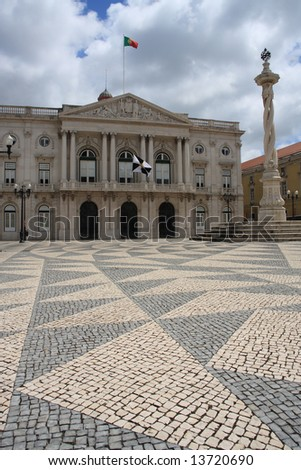 View of the Lisbon city Hall - Portugal
