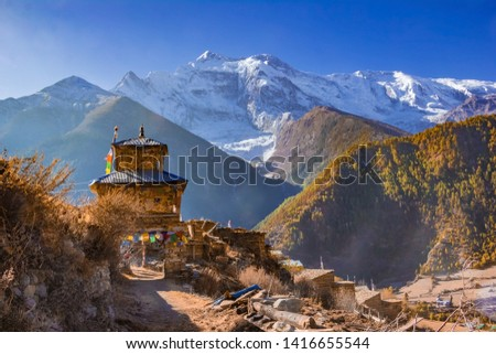 View of the majestic autumn mountains of Nepal from trekking around Annapurna #1416655544