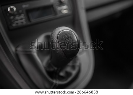 view of the manual gearbox closeup photo ez canvas rh ezcanvas com Butterfly Close Up Photography Close-Up Photography Tumblr
