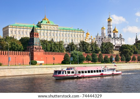 View of the Moscow Kremlin from the Moskva River embankment, Russia