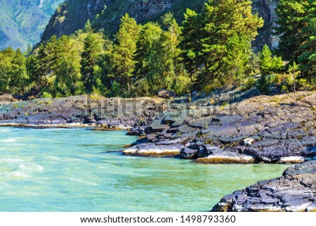 View of the mountain valley with the river. Katun river, unfinished Katun hydroelectric station district, Chemalsky district, Altai Republic, southern Siberia, Russia