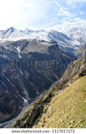 View of the mountains of the Greater Caucasus, Georgia. This is the main chain of the Caucasus mountains. #1117017272