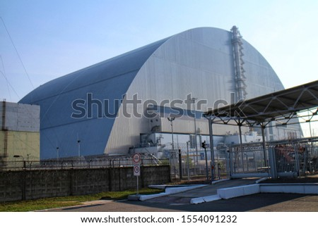 """View of the New Safe Confinement (the """"Sarcophagus"""") of the Chernobyl reactor, near Pripyat, Ukraine.  #1554091232"""